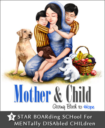 Mother & Child Logo, NGO'S In India, Multiple Disability, Mentaly Retarted, Autistic & Disabled Children, Research NGO India, Mother and Child Welfare & Research Foundation India, Calcutta, Kolkata